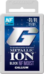 Gallium Metallic Ion Block NF Moist 0°...-3°C, 50g